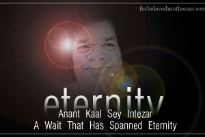 Anant Kaal Sey Intezar… A Wait That Has Spanned ...